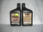 Motor Factory Primary for Sportster