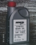 SYNTEX GEAR OIL 75W90